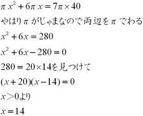 (5)解答