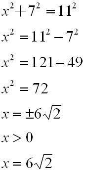 方程式を解く