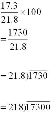 湿度の計算(1)