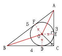 三平方の定理の2(2)