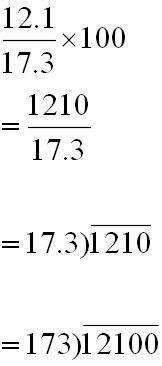 湿度の計算(2)