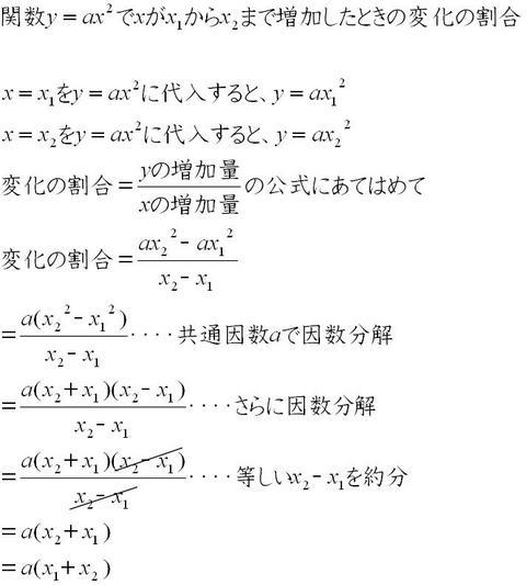 a(x+x)を求める式