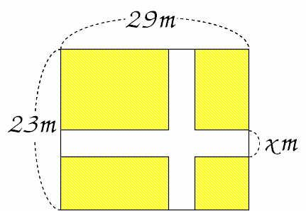 mathematics 2次方程式の文章題(面積・割合・食塩水 ... : 中1 方程式 問題 : すべての講義