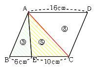 平行四辺形と比の3