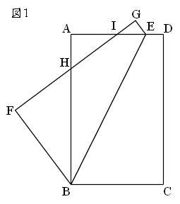 ... 問題研究:数学(2)(図形の