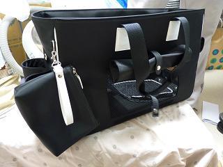 bag-5