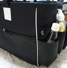 bag-9
