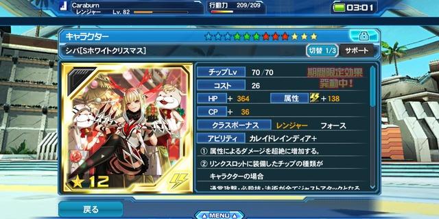 Screenshot_20201203-030126