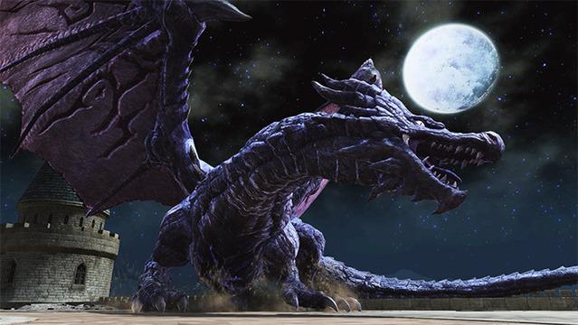 ドラゴン・アートルムss04
