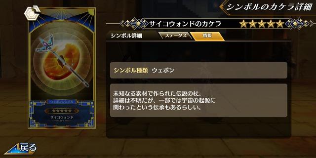 Screenshot_20190430-170214