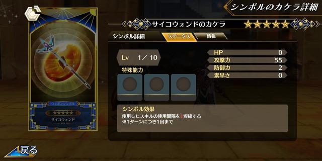 Screenshot_20190430-170209