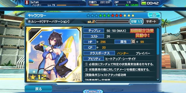 Screenshot_20190812-004217