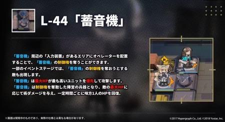 39fb6b48-s