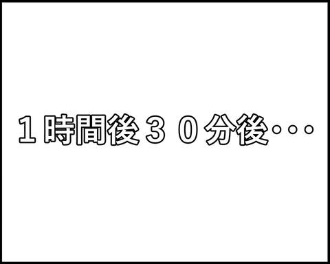 20210806-4