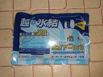 2005_0601_011815AA