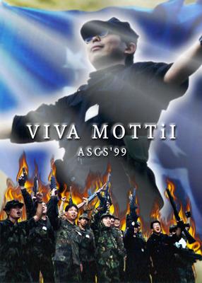 19990826_viva-mottii