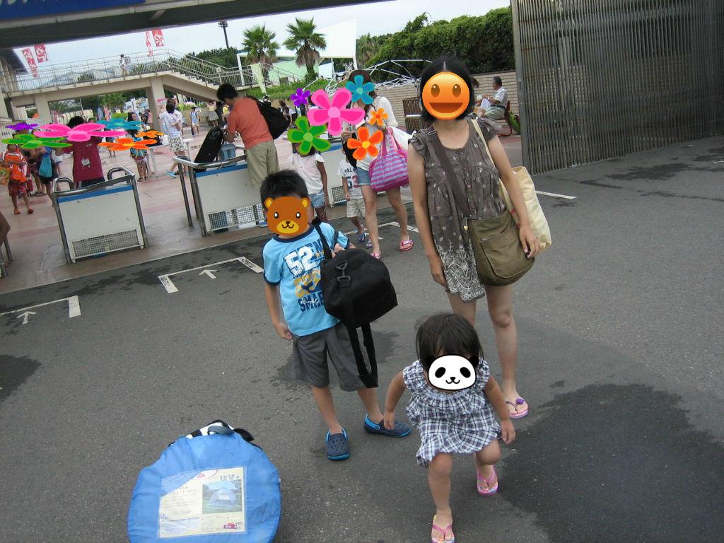 公園 稲毛 プール 海浜