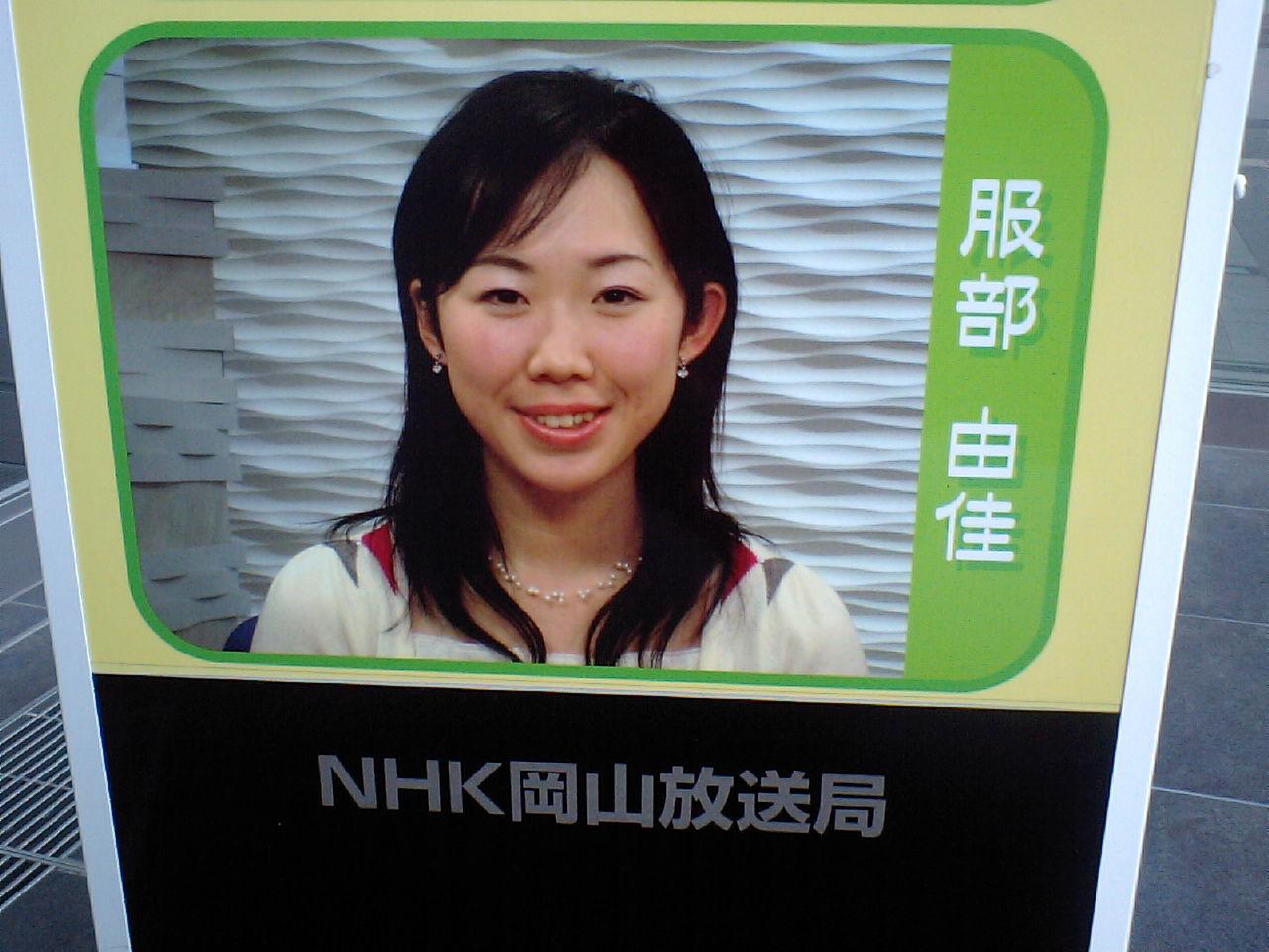 ca380529 色白で純日本風の福笑いのようなお顔に、きめ細やかな肌つやでやばいほどツボだ。