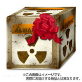 unhappiness_box_item