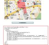 mapcreate-2