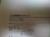 IMG_0584[1]