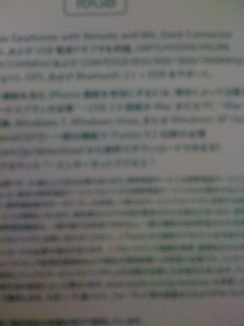 IMG_0014_