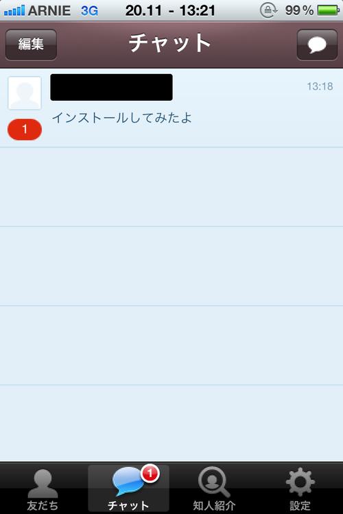IMG_2534