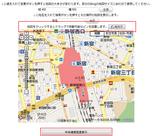 mapcreate-1