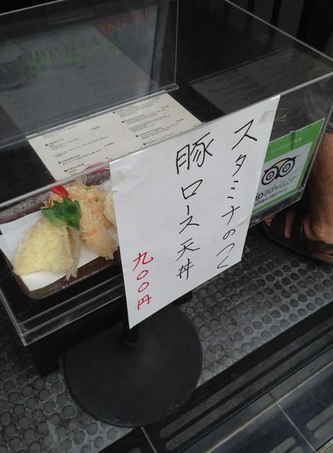 fukushima_1
