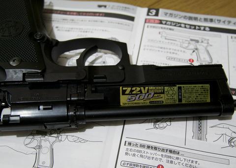 M9A1_3