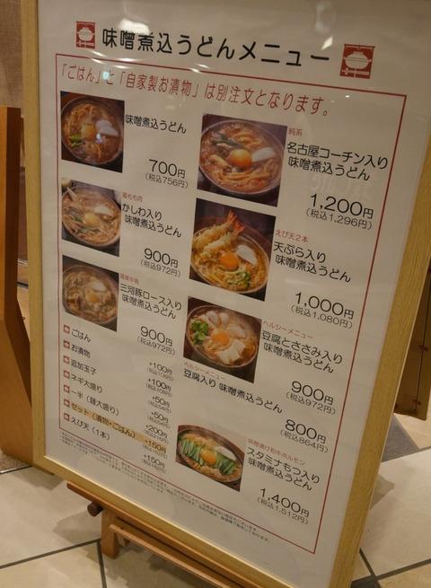 yamamoto_4