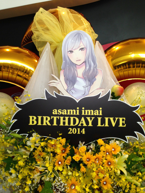 mingos_live2014_7