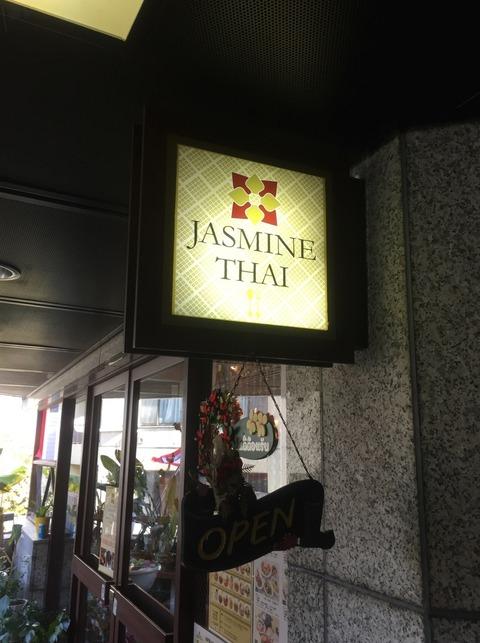 jasmin_tai_4