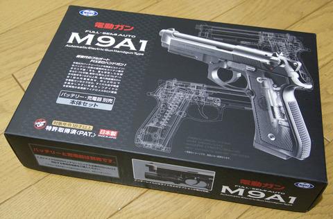 M9A1_5