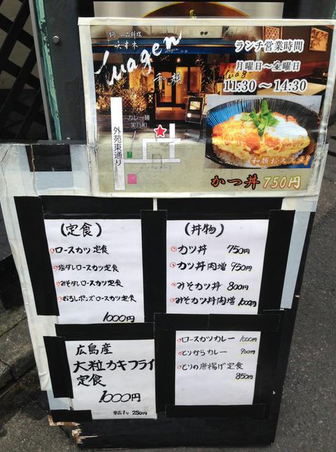 和顔_menu1