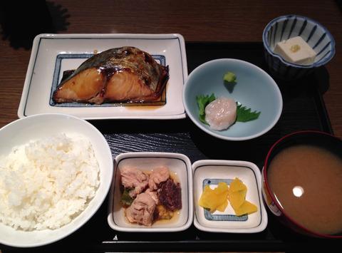 魚可津_照り焼き