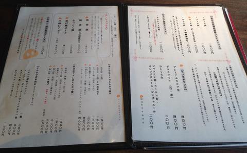豚組_menu