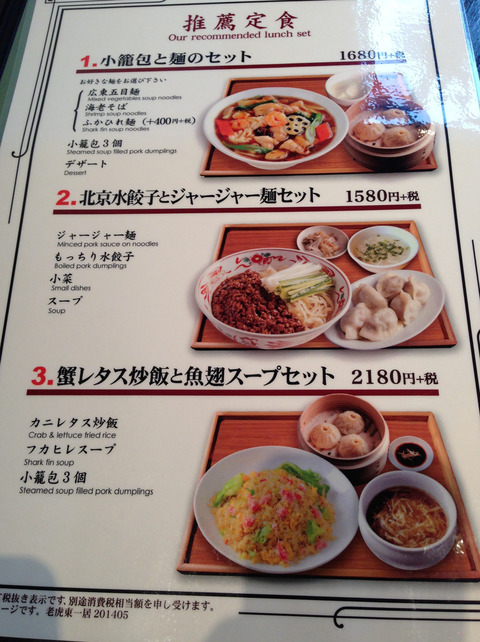 老虎東一居_menu2