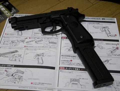 M9A1_4