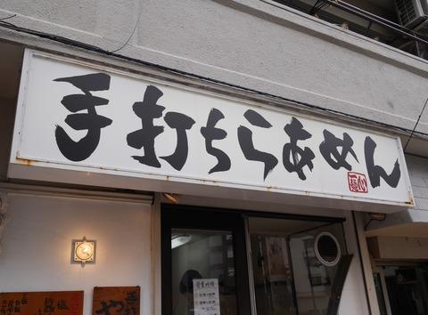 yasuda_1