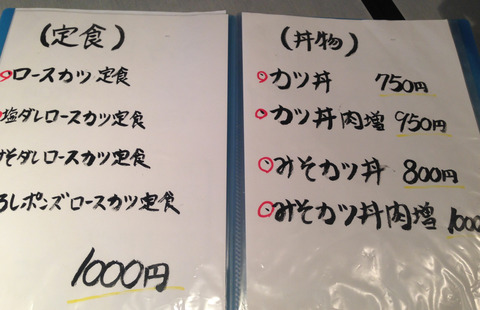 和顔_menu2