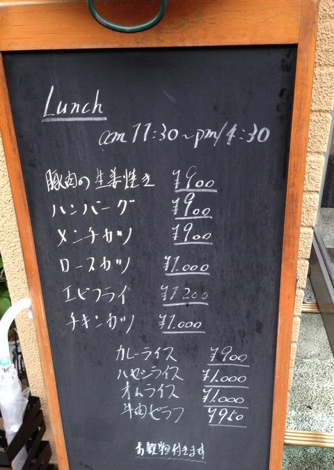 ren_5