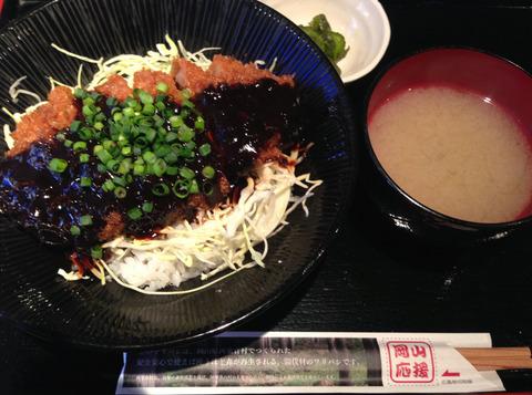 味噌カツ丼_1