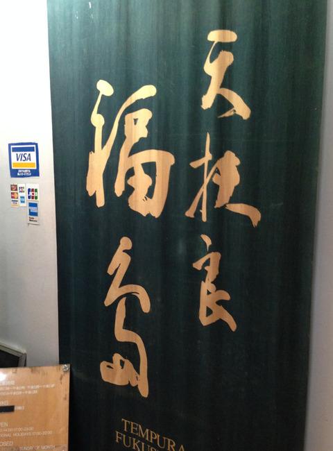 fukushima_5