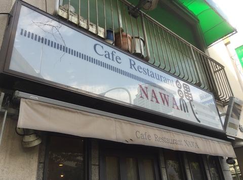 nawa_3