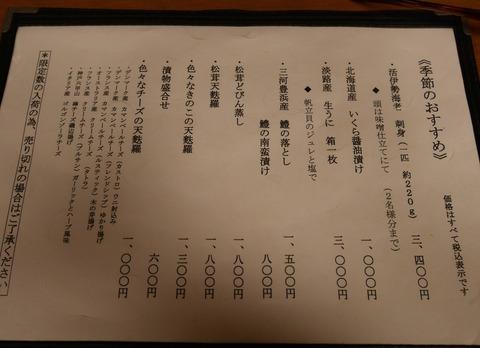 atsuta_1
