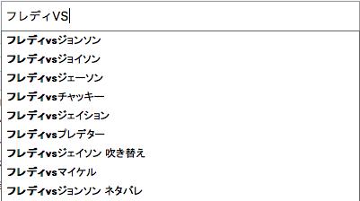 スクリーンショット 2019-09-13 22.37.28