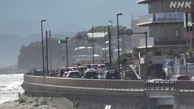 アラフィフ生活のblog『神奈川 鎌倉 海岸沿いの道路など渋滞 訪問控えるよう呼びかけ』コメントコメントする