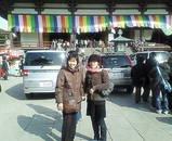 西新井大師2008