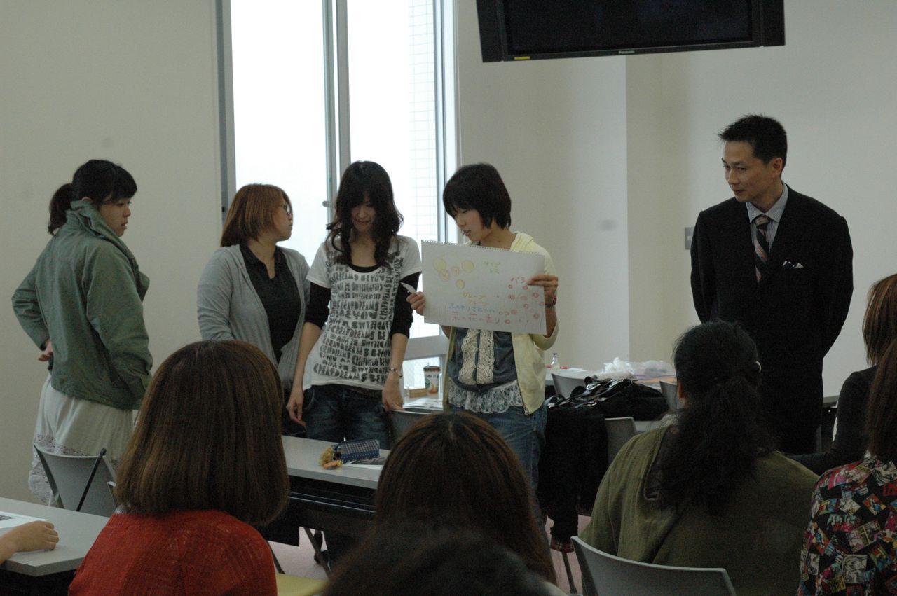 神戸夙川学院大学アロマテラピー講義・自由な視線で